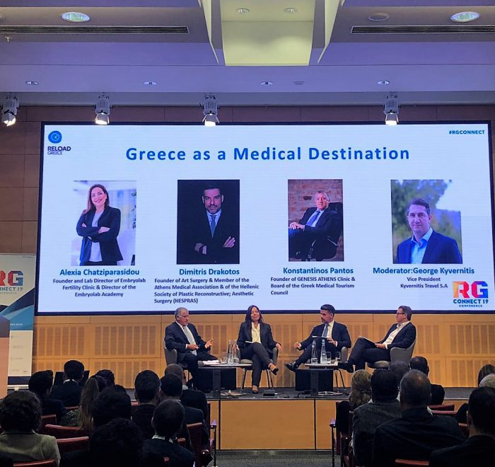 panel reload greece